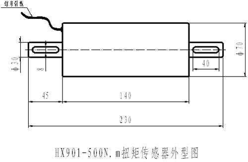 HX-914型(100-500)扭矩扳手专用扭矩传感器