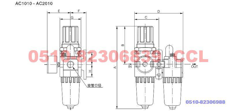 JAC1010-M5D    JAC2010-01D    JAC2010-02D   二聯件(老款)