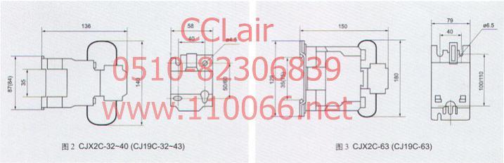 CJX2C-32 CJ19-32 CJX2C-40 CJ19-40 CJX2C-63 CJ19-63 CJ19-95 切換電容器接觸器